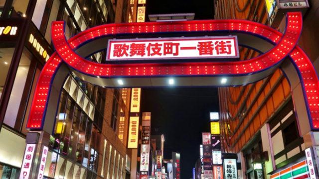 新宿・歌舞伎町でキャバドレスが買える店舗一覧