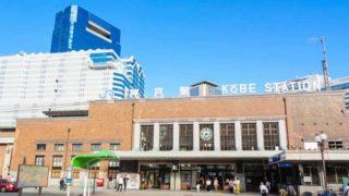 神戸でキャバドレスが買える店舗一覧!三宮にショップ多数