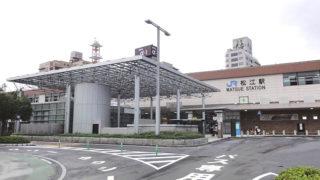 島根県でキャバドレスが買える店舗一覧!