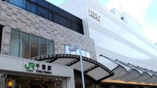 千葉でキャバドレスが買える店舗一覧!船橋・柏などショップ複数