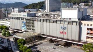 広島でキャバドレスが買える店舗一覧!
